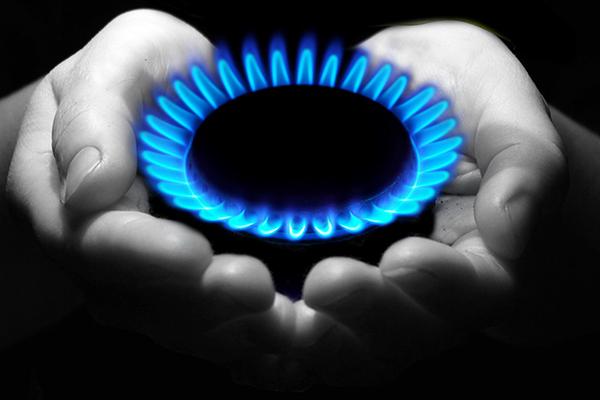 doğalgaz